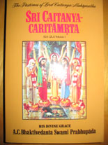 BBT Reprint Changed Caitanya-caritamrta &#8212; Without Knowing What has been Changed!