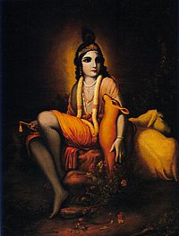 MY LORD KRISHNA [a poem]