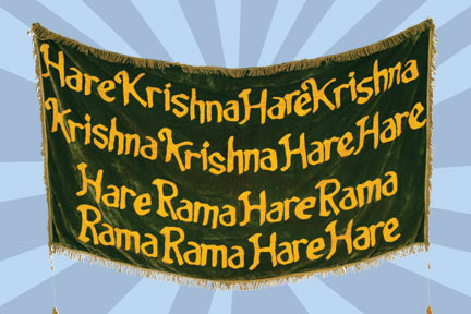 The Way of Chanting and Knowing Krsna
