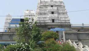 ISKCON Bangalore Temple Front Gate