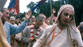 Visnujana Swami