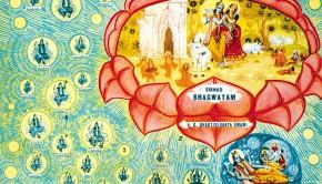 Original Delhi Bhagavatam Cover