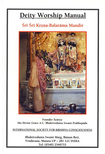 Deity Worship Manual from Krishna Balarama Temple