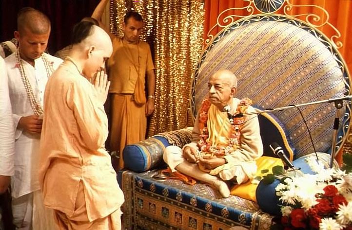 swami paramathananda bhagavad gita pdf