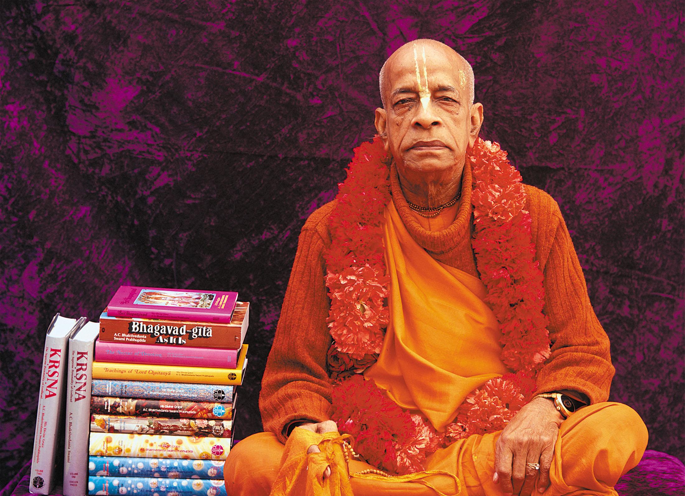 srimad bhagavatam book in tamil pdf free download