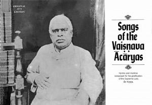 Songs of the Vaisnava Acaryas