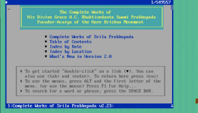 Prabhupada Folio Vedabase MS-DOS Screen Shot