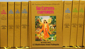 caitanya-caritamrta-set-sample-2.jpg