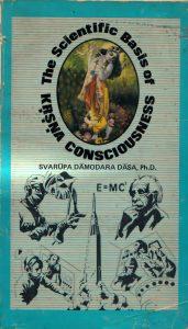ScientificBasisOfKrishnaConsciousnessCover
