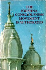 The Krishna Consciousness Movement is Authorized PDF Download