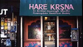 Kapindra Swami Prabhupada Sankirtan Society PSS storefront Avenue B New York City