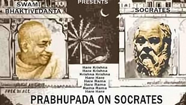 Prabhupada On Socrates
