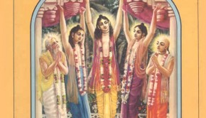 Teachings of Lord Caitanya 1969 Book Cover