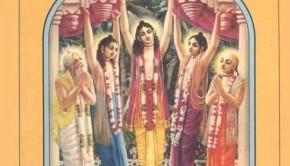 Teachings of Lord Caitanya 1969 Book Cover