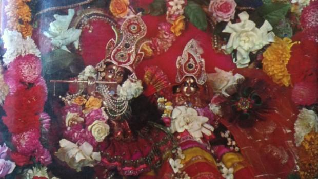 Srimad-Bhagavatam 2.1 Original Cover