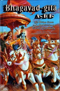 Bhagavad-Gita As It Is Original 1972 Edition Free PDF Download