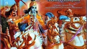 Bhagavad Gita As It Is (Marathi)- World Most Read Edition