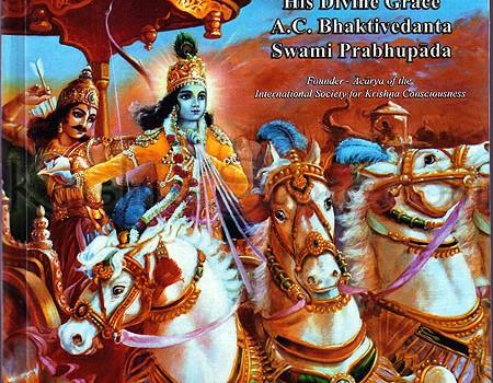Bhagavad Gita As It Is Cover