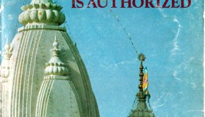 The Krishna Consciousness Movment is Authorized