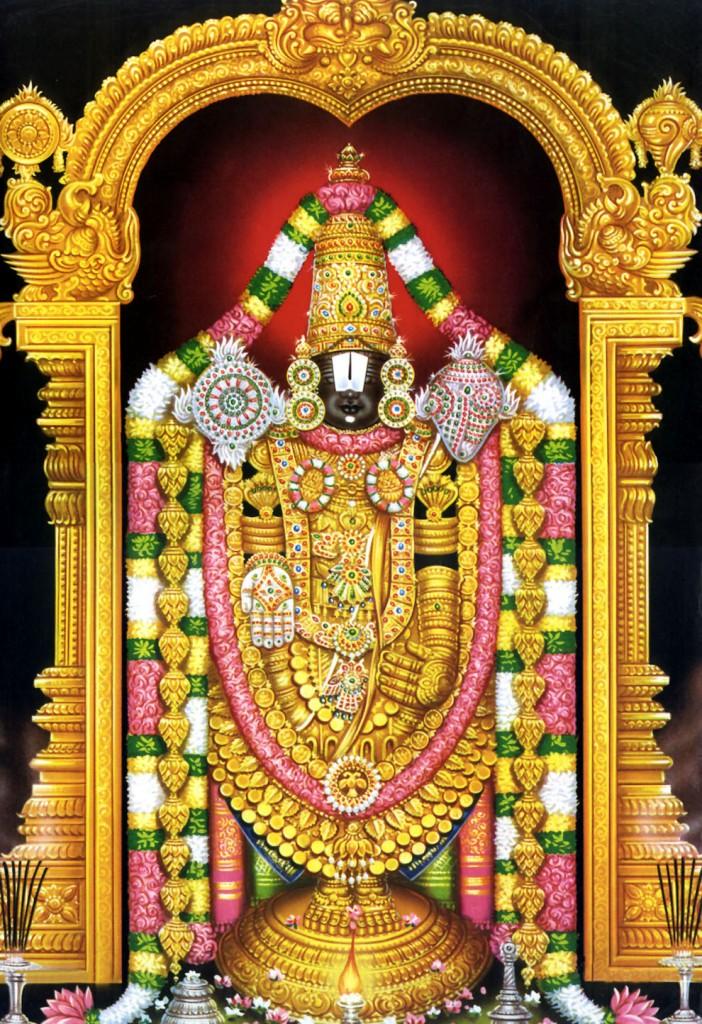 Rare Photos Of Balaji From Lord Sri Venkateswara Temple At Tirupati
