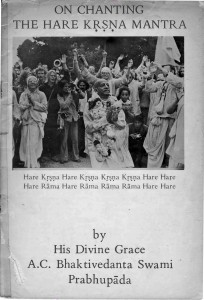 On Chanting The Hare Krsna Mantra