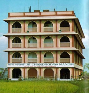 First building of a future city, this dormitory rises above the fertile Ganges plain at ISKCON's world headquarters in Mayapur, West Bengal, India.