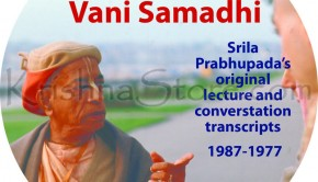 Vani_Samadi_cd_disc