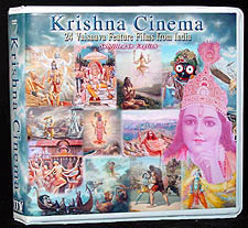 Krishna Cinema -- 24 Vaisnava Feature Films from India -- Subtitled in English 24 DVD Set