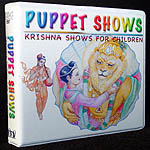 Krishna Shows for Children / Puppet Shows -- 4 DVD Set