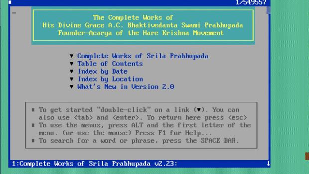 Prabhupada Folio Vedabase MS-DOS Screen Shot
