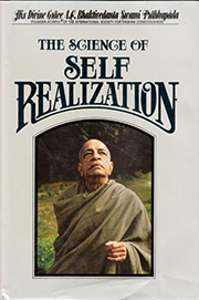 Science of Self-Realization 1977 Cover Thumbnail